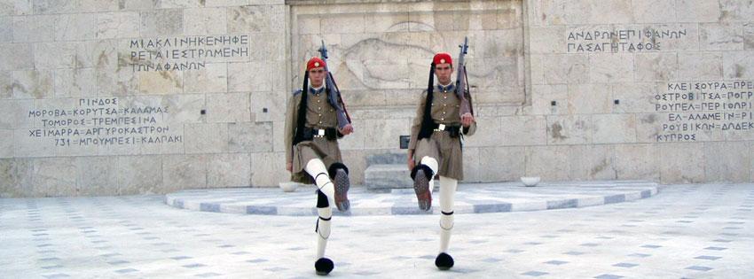 Facebook Borítóképek/Országok/Görögország: Nyári Facebook borítókép az athéni parlament előtti őrségváltásról - idézettel - letöltése - ingyen - borítóképek - karácsonyi - számítógépre - facebook - háttérképek