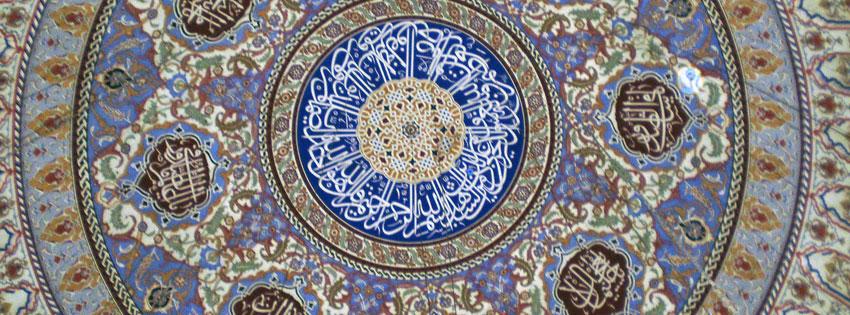 Facebook Borítóképek/Vallás/Templomok Facebook borítókép az edirnei Szelim-mecset kupolájáról alulnézetből - idézettel - borítóképek - facebook - ingyen - számítógépre - karácsonyi - háttérképek - letöltése