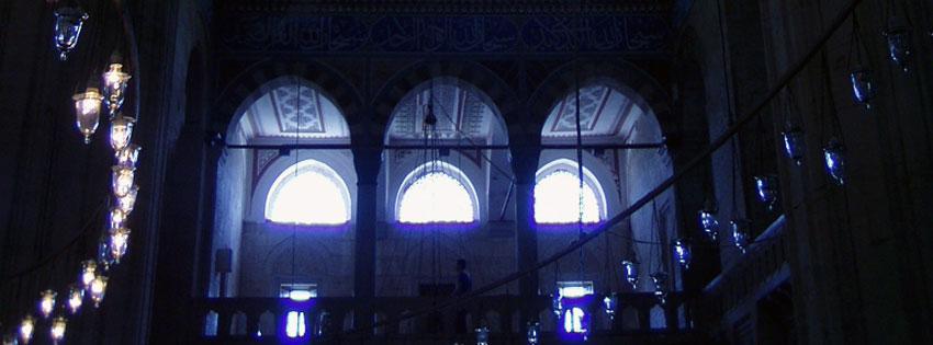 Facebook Borítóképek/Építmények/Templomok Borítókép Facebook idővonalra az  Edirne-i (Drinápoly)  Szelim mecset belsejéről - facebook - háttérképek - letöltése - ingyen - idézettel - borítóképek - számítógépre - karácsonyi