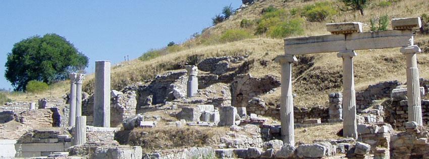 Facebook Borítóképek/Természet/Fa: Nyári Facebook borítókép az Epheszosz-i (Efézus) Odeon egy részletével - idézettel - számítógépre - letöltése - háttérképek - borítóképek - facebook - ingyen - karácsonyi